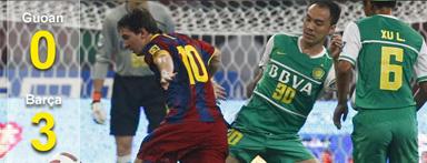 Guoan – Barcelona 0:3!