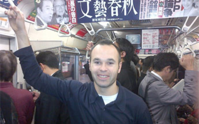 Zwiedzając Japonię