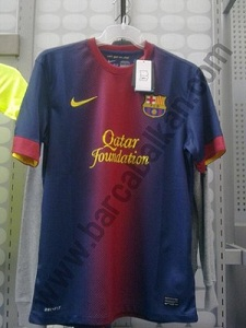 Można już zobaczyć nowa koszulkę Barcelony