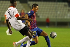 Barcelona odrzuciła ofertę za Tello