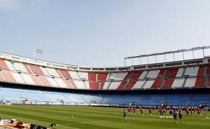 Vicente Calderón, stadion pięciu gwiazdek