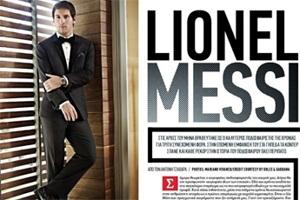 Messi 007