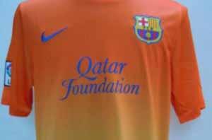Koszulki wyjazdowe na sezon 2012/2013