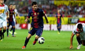 Leo Messi: Wszystko zawdzięczam Barcelonie