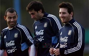 Messi i Mascherano powołani na mecze z Urugwajem i Chile