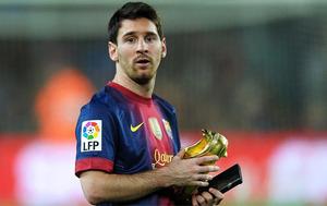 Messi dumny ze swoich nagród
