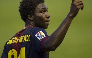 """Dongou – pierwszy """"kaprys"""" Txikiego dla Manchesteru City"""