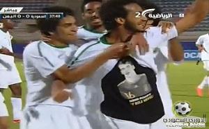 Arabski zawodnik dedykuje bramkę Busquetsowi