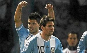 Agüero: Złota Piłka zawsze dla Messiego