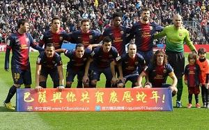 Ciekawostki z meczu Barça- Getafe