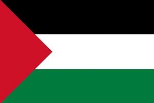 Pierwszy Palestyńczyk w barwach Barçy?