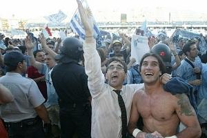 Pinto i Vázquez spotkają się ponownie