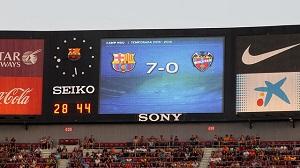 Rekordowy debiut ligowy przeciwko Levante