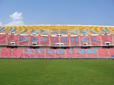 Zapowiedź meczu: Tajlandia – FC Barcelona