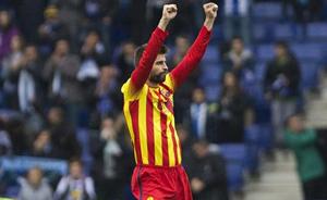 Piqué: Szanuję kibiców Espanyolu