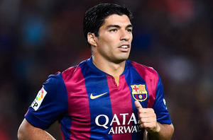 Luis Suárez: Mam nadzieję, że dam wiele zespołowi