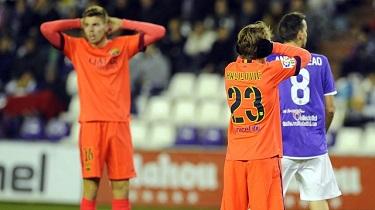 Real Valladolid – FC Barcelona B: Wysoka porażka na José Zorrilla (7:0)