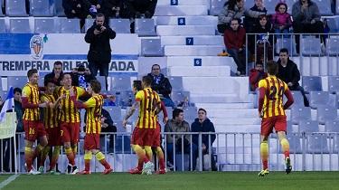 CE Sabadell – FC Barcelona B: Festiwal strzelecki na wyjeździe (1:4)